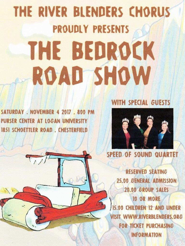 RoadShowPoster